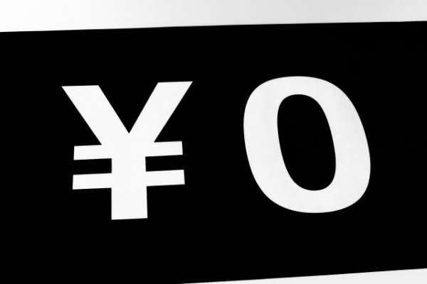 YYCを使ってなるべく無料で会うことは可能?
