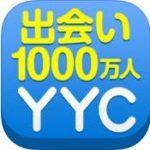 YYCアプリの使い勝手やWeb版との違い