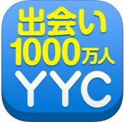 YYCアプリの使い勝手や注意点について