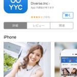 YYCに登場するfacebook広告のモデルさんは誰?